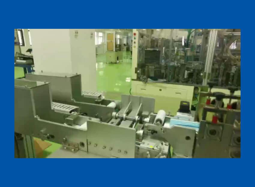 Flat Mask Production Machine